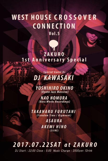 WEST HOUSE CROSSOVER CONNECTION VOL.5 フライヤー表