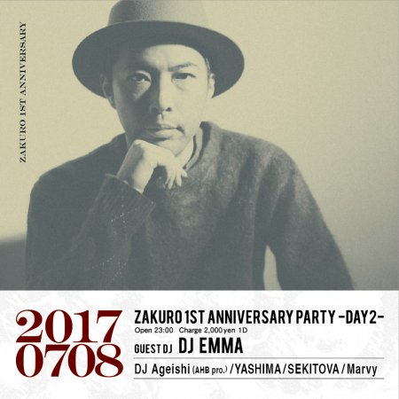 ZAKURO 1st Anniversary Party -DAY2- フライヤー表